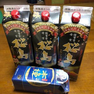 焼酎桜島3本と木挽ブルー1本(焼酎)