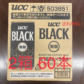 UCC - UCC 缶コーヒー ブラック 30本入り 2箱