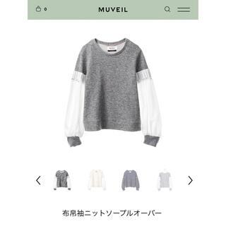 ミュベールワーク(MUVEIL WORK)のミュベール MUVEIL  布帛袖 ニットソー プルオーバー(ニット/セーター)