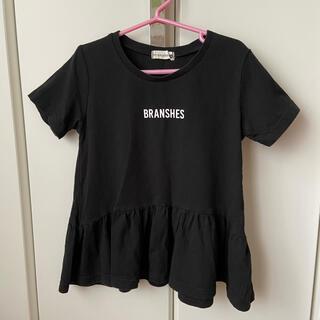 Branshes - branshes Tシャツ