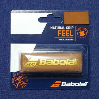 Babolat - バボラ ナチュラル グリップ ブラウン Babolat Natural Grip