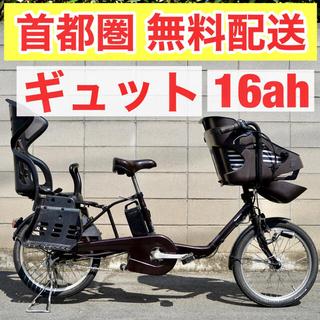 Panasonic - パナソニック ギュット 20インチ 16ah 子供乗せ 電動自転車 中古