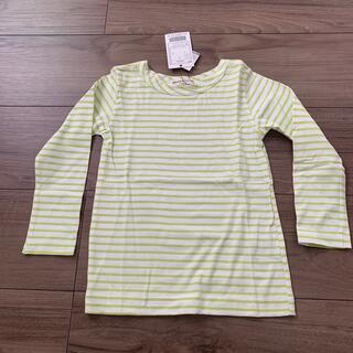 アンパサンド(ampersand)のアンパサンド 新品タグ付 100㎝ ボーダーロングTシャツ ライム(Tシャツ/カットソー)