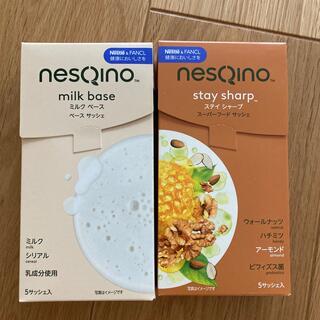 ネスレ(Nestle)のネスレ ネスキーノ(その他)