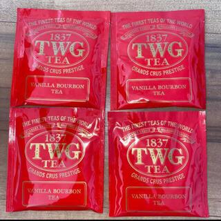 スターバックスコーヒー(Starbucks Coffee)のTWG バニラブルボンティー ☆希少☆ 4袋セット ☆シンガポール高級紅茶(茶)
