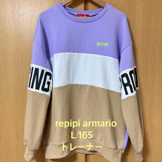 レピピアルマリオ(repipi armario)のレピピアルマリオ パネルキリカエソデロゴスウェット パープル  L 165(Tシャツ/カットソー)