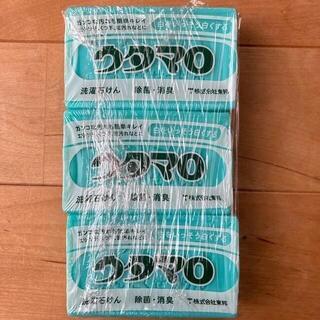 トウホウ(東邦)のウタマロ石けん 3個セット(洗剤/柔軟剤)