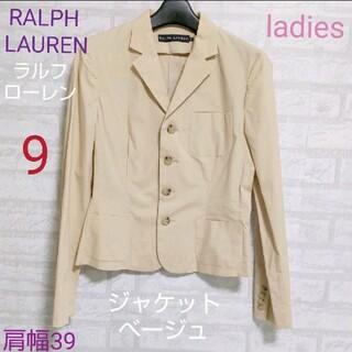 ラルフローレン(Ralph Lauren)のRALPH LAUREN(ラルフローレン)ジャケット ベージュ ladies(テーラードジャケット)