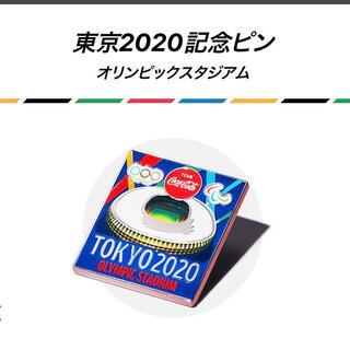 コカ・コーラ - 東京2020記念ピン オリンピックスタジアム ピンバッジ コカコーラ