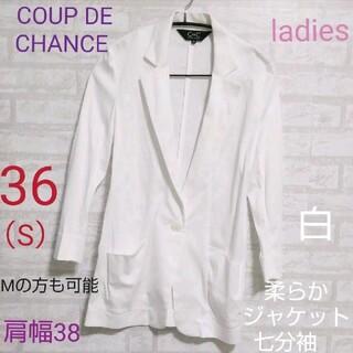 クードシャンス(COUP DE CHANCE)のCOUP DE CHANCE (クードシャンス)柔らかジャケット七分袖 白 (テーラードジャケット)