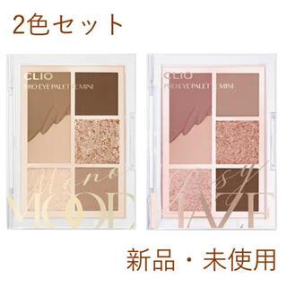 3ce - お値下げ☆CLIO プロアイパレットミニ 2つセット