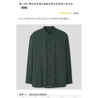 UNIQLO - ユニクロ オーバーサイズフランネルスタンドカラーシャツ (長袖)