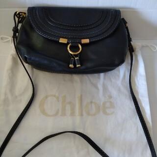 Chloe - クロエ マーシー