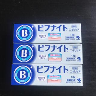 小林製薬 - 新品未使用 ビフナイト 薬用 ニキビケア 18g 3箱セット