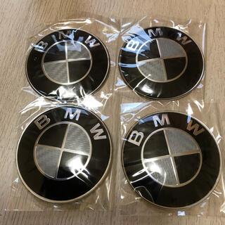 BMW - BMWホイールキャップ