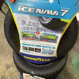 Goodyear - スタッドレスタイヤ グッドイヤー  アイスナビ7 195/65R15 4本セット