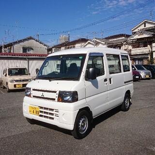 三菱 - 車検2年付き ミニキャブ 新型 後期型 軽バン 配達 配送 仕事