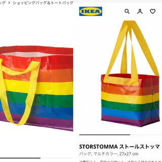 IKEA - イケア STORSTOMMA ストールストッマ バッグ マルチカラー