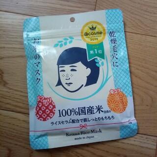 石澤研究所 - 毛穴撫子 お米のマスク(10枚入)