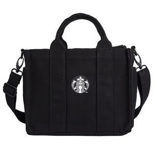 Starbucks Coffee - 台湾 スターバックス 21ハロウィン 黒猫 ストラップ 2wayバッグ