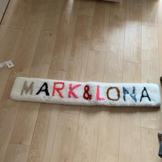 MARK&LONA - マーク&ロナ マフラー新品未使用