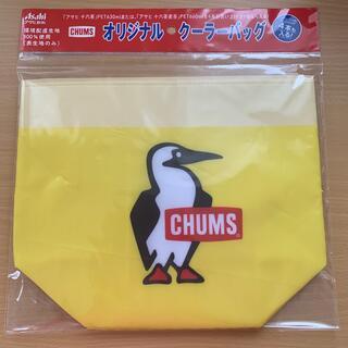 チャムス(CHUMS)のチャムス★オリジナルクーラーバッグ(ノベルティグッズ)