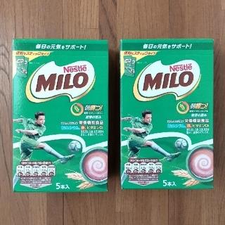 ネスレ(Nestle)のネスレ ミロ オリジナルスティック 2箱 10本(その他)
