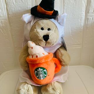 Starbucks Coffee - スターバックス ハロウィンデザインのベアリスタ