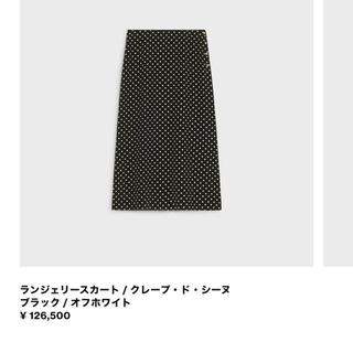 セリーヌ(celine)のCELINE  スカート 今期(ひざ丈スカート)