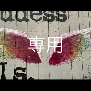 CHANEL - 新品☆新作☆CHANEL☆シャネル☆カラフルロゴニットトップス