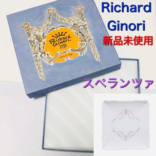Richard Ginori - Richard Ginori リチャードジノリ スペランツァ スクエアプレート