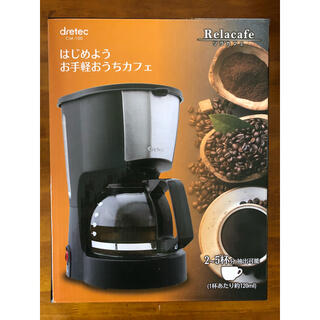 DRETEC リラカフェ コーヒーメーカー CM-100BK 保温機能付き