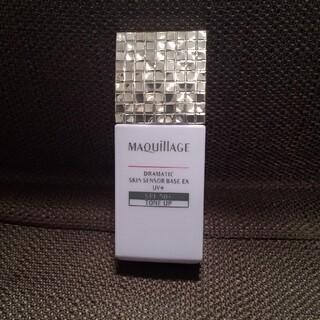 MAQuillAGE - マキアージュドラマティックスキンセンサーベースEX UV+