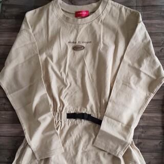 レピピアルマリオ(repipi armario)のrepipi armario ウエストベルト付きロングTシャツ(Tシャツ(長袖/七分))