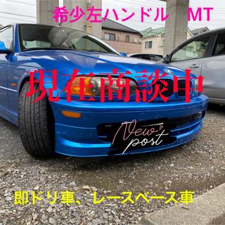 BMW - E46 希少MT BMW 3シリーズ クーペ318ci マニュアル 左ハンドル