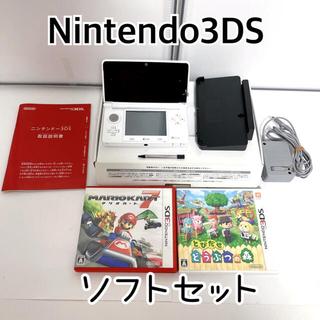 ニンテンドー3DS - Nintendo 3ds ホワイト ソフト付き マリオカート、どうぶつの森