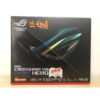 ASUS - 新品  X570 ROG CROSSHAIR VIII DARK HERO