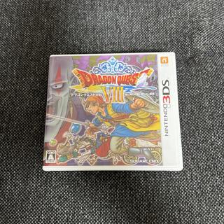 ニンテンドー3DS - ドラゴンクエストⅧ 3DS