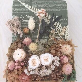 花材18  貝細工 プリザーブドフラワー ドライフラワー(各種パーツ)