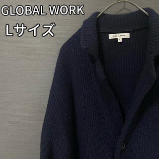 グローバルワーク(GLOBAL WORK)のGLOBAL WORKグローバルワークニットカーディガンメンズLネイビー秋冬(ニット/セーター)
