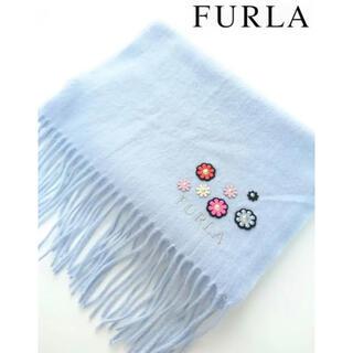 フルラ(Furla)の✨フルラ  カシミヤ混成マフラー ブルー✨(マフラー/ショール)