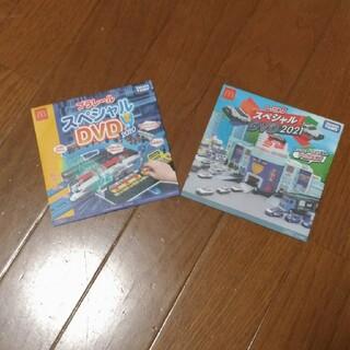 タカラトミー(Takara Tomy)のプラレール&トミカ ハッピーセットDVD 2枚(キッズ/ファミリー)