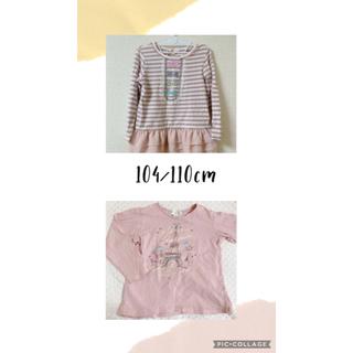 マザウェイズ(motherways)の104cm motherways マザウェイズ ピンク フリル 長袖 女児 服(Tシャツ/カットソー)