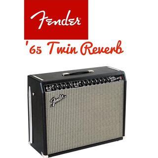 【新品特価】FENDER / '65 TwinReverbAMPフェンダーアンプ(ギターアンプ)