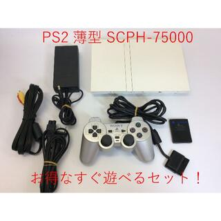 PlayStation2 - 【セ/9R409】SONY PS2 SCPH 75000 すぐ遊べるセット!
