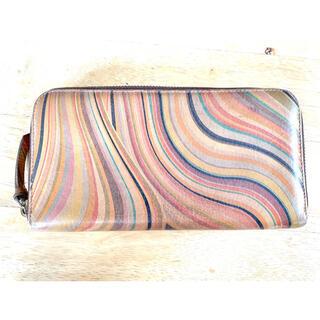 ポールスミス(Paul Smith)のポールスミス ラウンドファスナー 長財布 マーブルストライプ (財布)