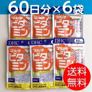 DHC - 【60日分 × 6袋】 DHCマルチビタミン
