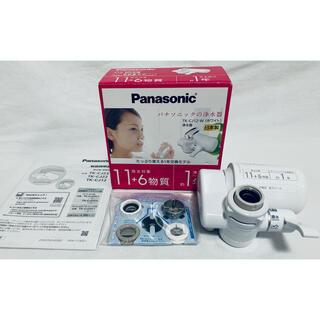 パナソニック(Panasonic)のPanasonic パナソニック浄水器 TK-CJ12 未使用(浄水機)