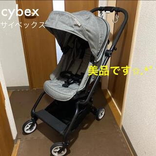 cybex - cybex サイベックス イージー S ツイスト 両対面式 マンハッタングレー