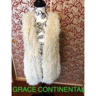 グレースコンチネンタル(GRACE CONTINENTAL)のGRACE CONTINENTAL ファーベスト 美品(ベスト/ジレ)